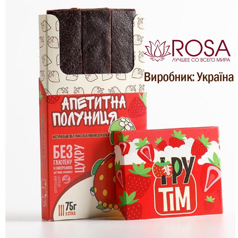 Натуральные конфеты ФРУТІМ - Аппетитная клубника, 75 грамм