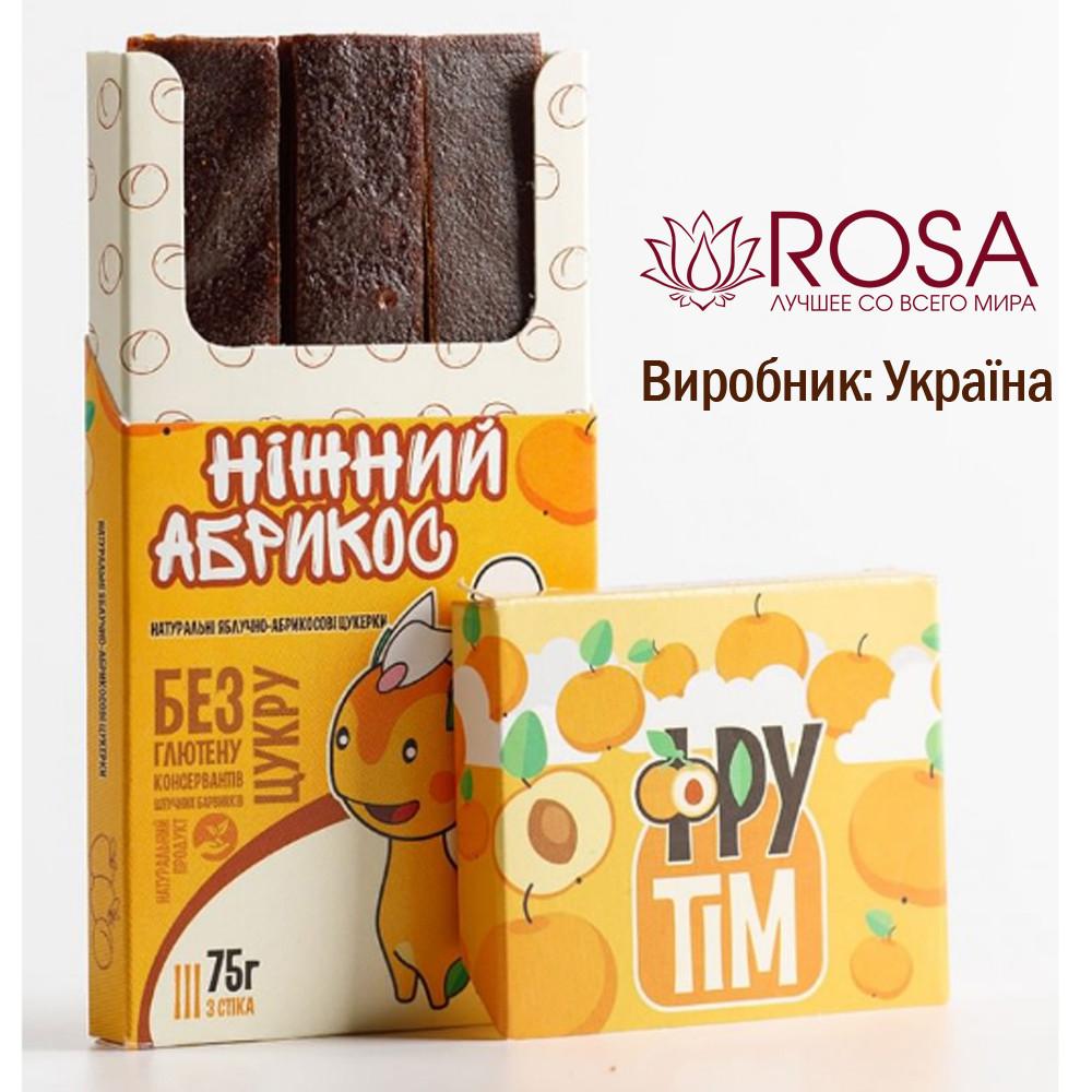 Натуральные конфеты ФРУТІМ - Нежный абрикос, 75 грамм