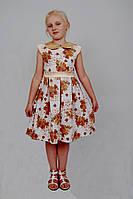 Платье  детское без руковов из качественной ткани   М -953  рост 134, фото 1
