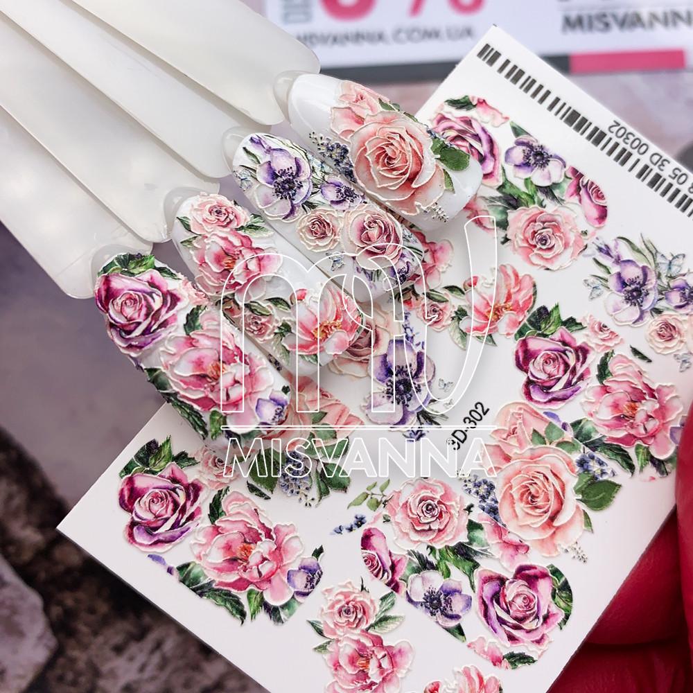 Слайдер дизайн 3D-302 розы