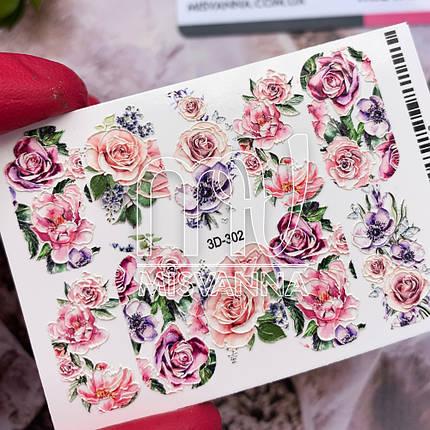 Слайдер дизайн 3D-302 розы, фото 2