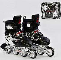 Ролики для детей М размер 35-38, колёса PVС, переднее колесо свет, d 7см. Детские ролики для мальчиков. Черный