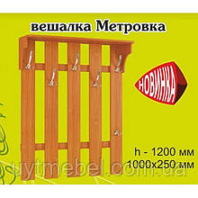 Вішалка Метрівка дуб сонома св. (Альфа)