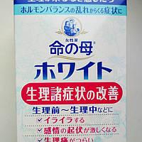 Мать жизни. Иночи но хаха (синяя упаковка) Курс - 15 дней 150 табл. (KОBAYASHI, Япония), фото 1