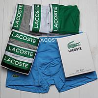 Мужские трусы боксеры шорты нижнее белье в упаковке Lacoste Лакост реплика 3 шт хлопок