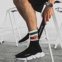 Мужские кроссовки Balenciaga Speed Trainer Black|White (Реплика ААА+)