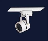 Трековый светильник Levistella 776-RW