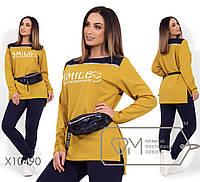 Спортивный костюм (кофта из кукурузы и брюки из двунитки). Большие размеры. Разные цвета.