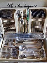 Великий набір столових приладів Bachmayer BM 7285 72 шт на 12 персон набір фраже в кейсі, фото 3