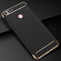 Чехол с золотыми вставками для Huawei Honor 9 Lite (2 Цвета)
