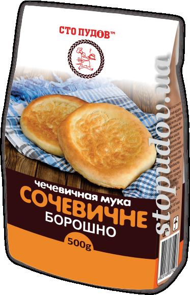 """Мука чечевичная 0,5кг  """"Сто Пудов"""""""