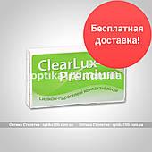 Контактні лінзи ClearLux Premium 3 шт. по 113 грн.