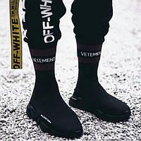 Мужские кроссовки Balenciaga Speed Trainer Black (Реплика ААА+)