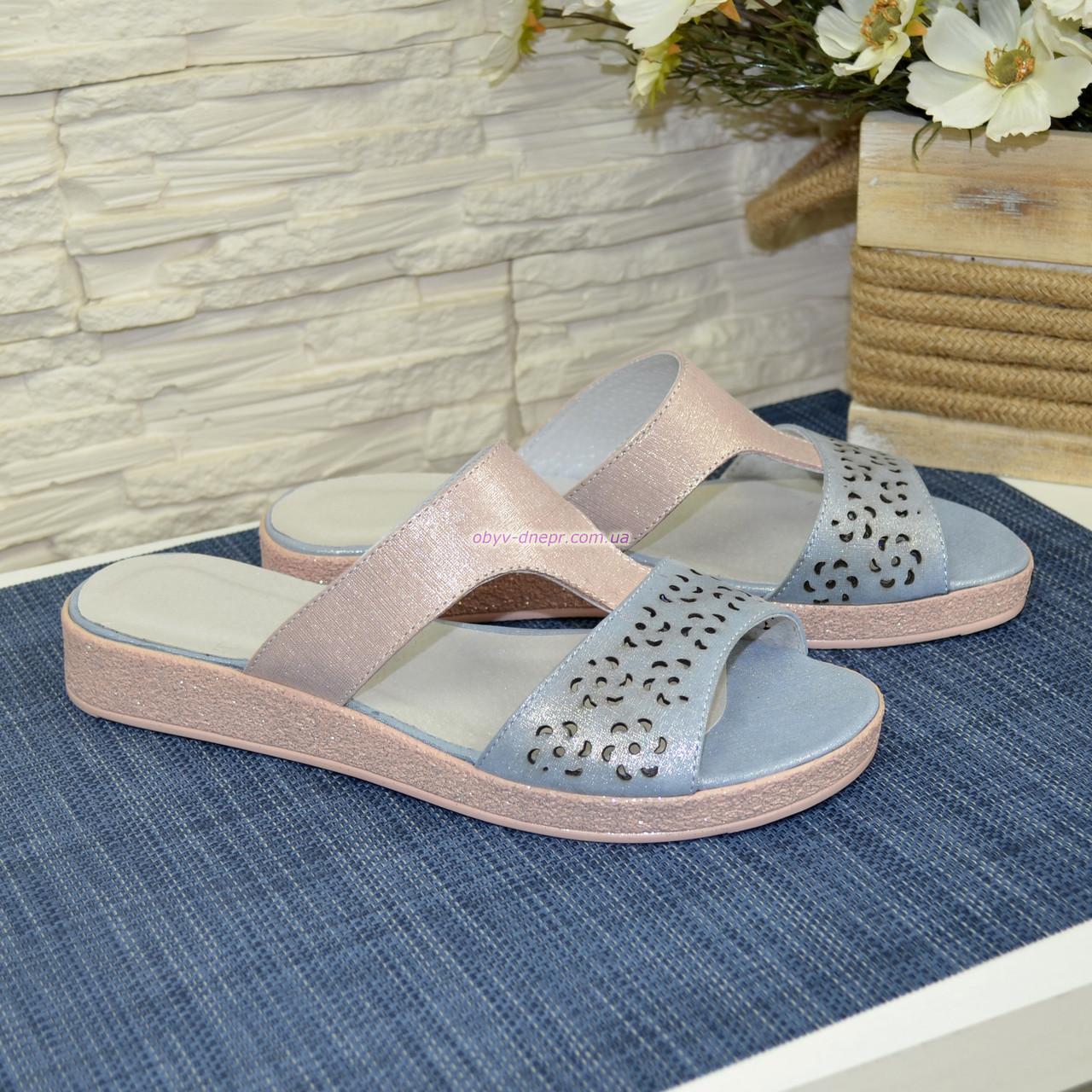 Шлепанцы кожаные женские на утолщенной подошве, цвет голубой/розовый.37 размер