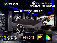 Epson EH-TW9400 3D проектор с поддержкой 4К для домашнего кинотеатра, фото 1