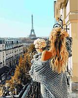 Набор для рисования картины своими руками Парижский балкон 40х50см, С коробкой