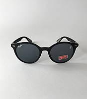 Солнцезащитные очки унисекс Ray Ban (Рей Бен), круглые черные