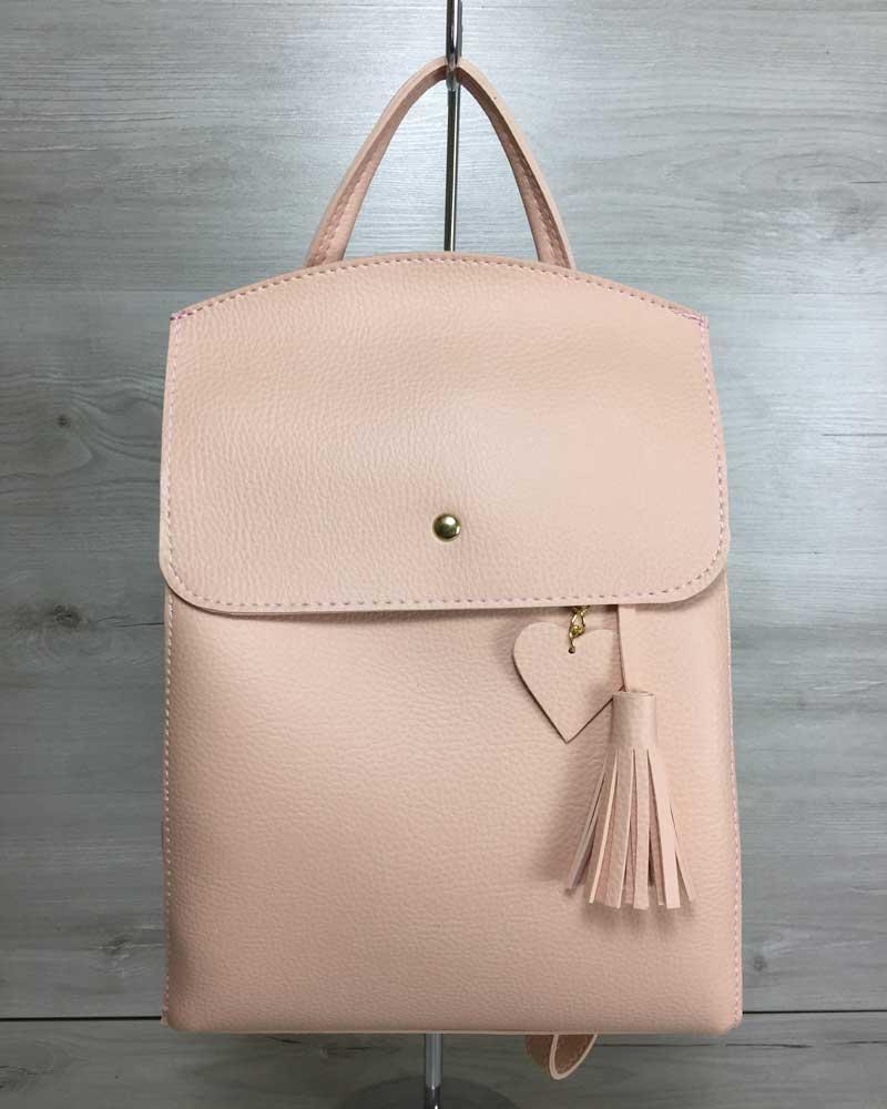 ff23cb9ce84f Молодежный сумка-рюкзак Сердце пудрового цвета - Ваш выбор в Одессе