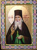 Св. Преподобный Гавриил Афонский
