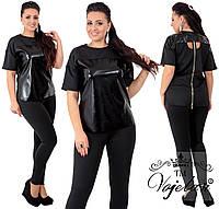 Женский стильный костюм  ОА707 (супербат)