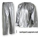 Костюм сауна для схуднення Sauna Suit, Сауна Сьют - швидко схуднути, фото 2
