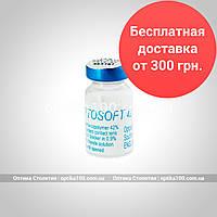 Контактные линзы ClearLux 42 UV