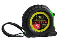 Рулетка обрезиненная с магнитом MOZITEX 3 м*16 мм ОПТ