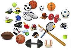 Спорт, отдых, здоровье