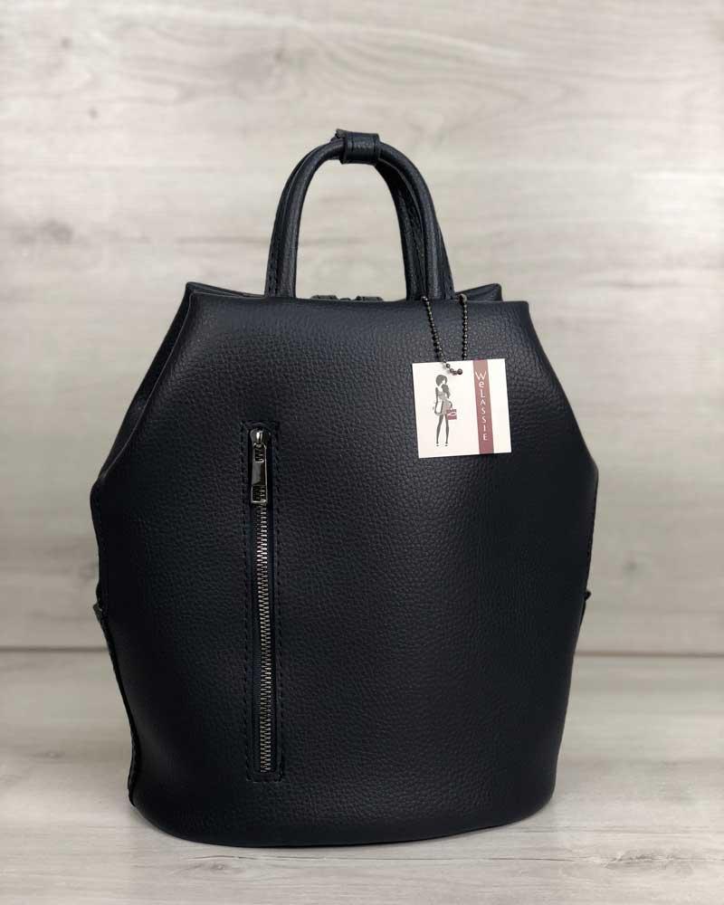 896fe89d09b8 Молодежный рюкзак Габи синего цвета, цена 452 грн., купить в Одессе ...