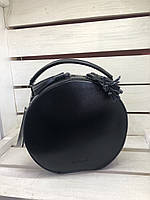 Круглая женская сумка кожа
