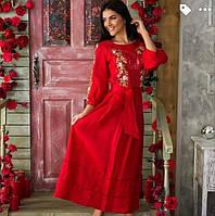 Шикарное льняное длинное платье Роксолана красного цвета р 40,44,46
