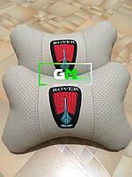 Подушка на подголовник ROVER (немецкая эко-кожа)
