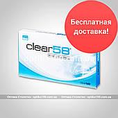 Контактні лінзи Clear 58 UV. 6 шт