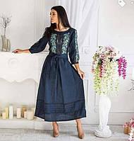 Шикарное вышитое платье Роксолана синий лен  р. 40 - 52