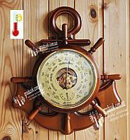 Барометр с термометром Якорь М Утес Крэт, фото 1