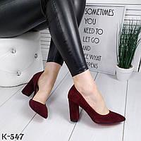 Шикарные женские замшевые туфли на каблуке  MONIC, фото 1
