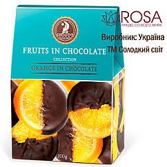 "Цукерки - Апельсин в шоколаді (""Солодкий світ"" Україна) SHOUD'E Natural Sweets"