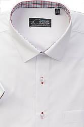 Рубашка мужская Castello короткий рукав
