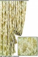 Ткань для пошива штор Селебрити 05 (двухсторонняя)