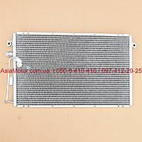 Радиатор кондиционера Great Wall Sailor 8105000-B0
