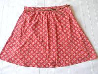 Юбка с плетеным поясом (48 размер), фото 1
