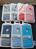 Чохол Для Samsung Galaxy S9 Soft-touch, фото 1