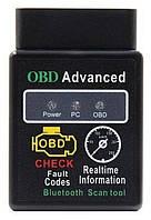 Авто сканер ELM327 HH Mini Bluetooth OBD2 II Bluetooth цвет черный