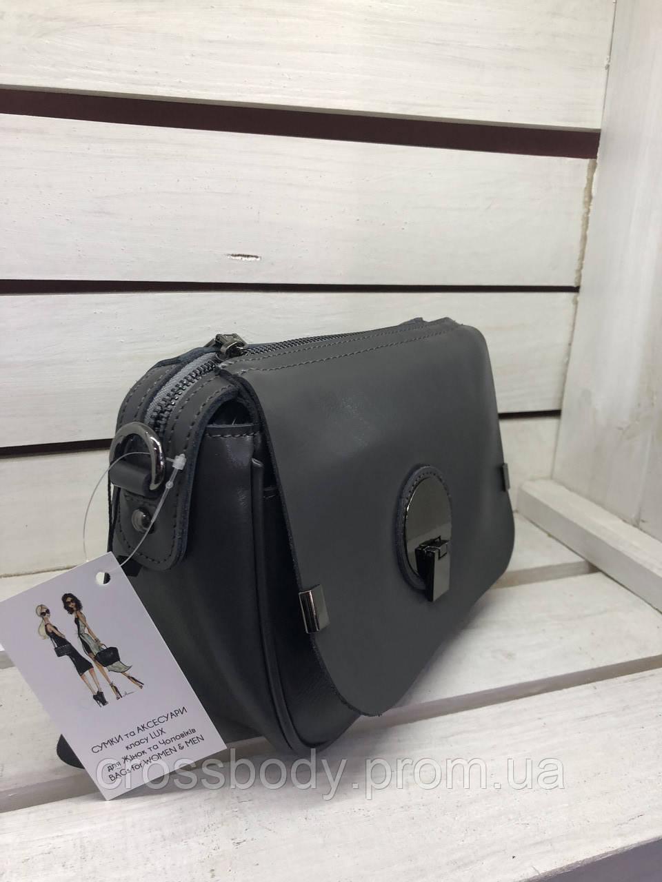 e59e0dc91610 Кожаная женская сумочка , цена 1 330 грн., купить в Львове — Prom.ua ...
