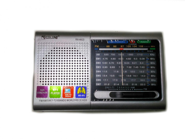 Радиоприемник Golon  RX-6622