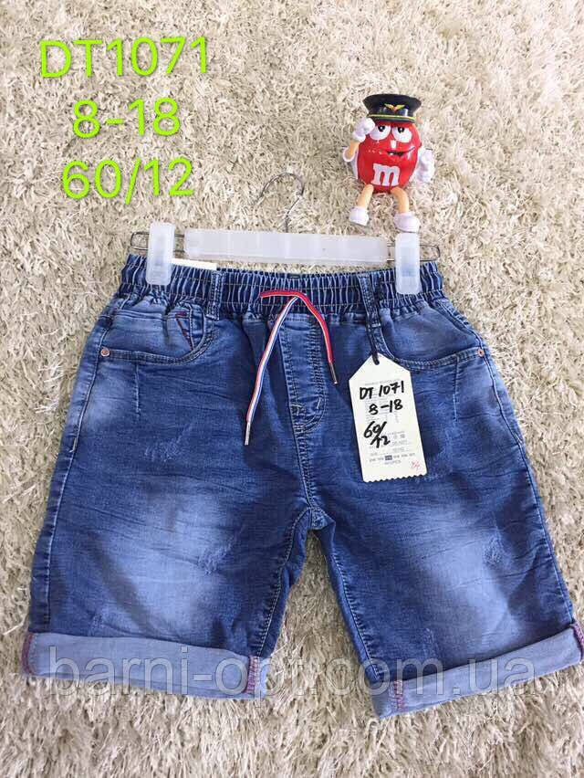 Джинсовые шорты на мальчика оптом, S&D, 8-18 рр