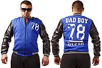 "Стильная мужская куртка-бомбер на байке 406 ""BAD BOY"""