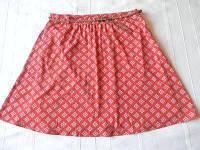 Юбка с плетеным поясом (52 размер), фото 1
