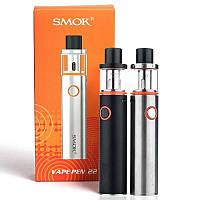 Комплект электронной сигареты SMOK VAPE PEN 22 (1650mAh)