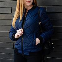 Легкая весенняя женская куртка Стеганка синяя, фото 1
